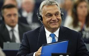 «Стоп-Венгрия»: укрощение строптивых