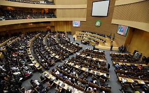 VUCA – ключ к российско-африканскому сотрудничеству и развитию?