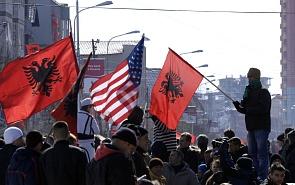 Война и НАТО. Косово как формирующий опыт для России