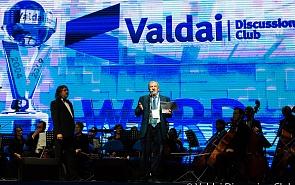 Церемония вручения Премии Клуба «Валдай» – 2019