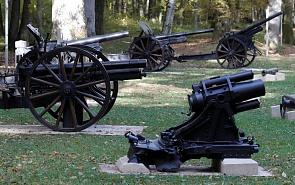 Крах империй и эхо войны. Почему Версаль не принёс мира