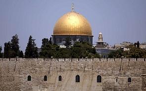 Полагаться на себя. Иерусалимский вопрос и «ненадёжная» политика США