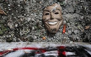 Экспертная дискуссия «Пылающий континент: кризисы и протесты в Латинской Америке»