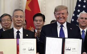 США – Китай: «сообщество единой судьбы»?