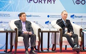 Фотогалерея: III Российско-казахстанский экспертный форум. Сессия 4