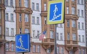 О природе стратегической конкуренции России и США