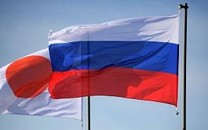 Россия и Япония в поисках стратегической эмпатии