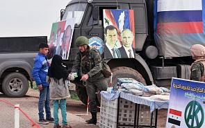 Сирия: международное гуманитарное правило, не право?