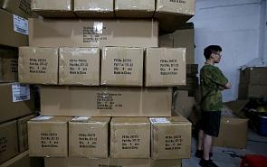 Торговые переговоры США и Китая буксуют?