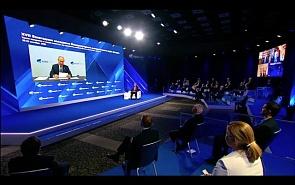 Мир новых возможностей. Пленарная сессия в рамках XVII Ежегодного заседания клуба «Валдай»