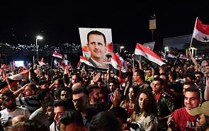 Сирия и «старый новый мир»