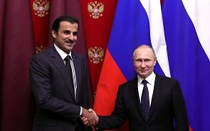 Что препятствует развитию российско-катарских отношений?