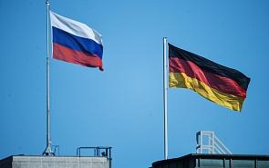 Россия – Германия: восприятие и мотивы