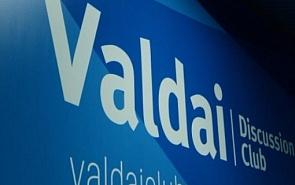 Конференция дискуссионного клуба «Валдай» «Ближний Восток: от насилия к безопасности»