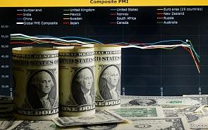 За пределами долларовой кредитократии: геополитическая экономика