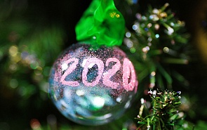 Станут ли 2020-е годы «ревущими»?