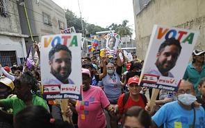 Парламентские выборы в Венесуэле: когда не покоряются неоколониализму