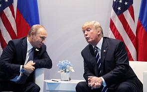 Дискуссия на тему перспектив российско-американских отношений по итогам саммита президентов России и США