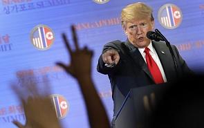 Итоги саммита США – КНДР: проиграли все