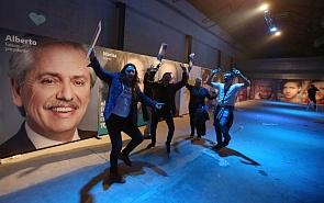 Валдайский клуб проведёт дискуссию, посвящённую политической и экономической обстановке в Аргентине накануне всеобщих выборов