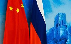 Конференция «Движущие силы в российско-китайских отношениях: раскрытие потенциала, повышение качества и эффективности»