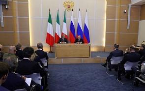 Россия – Италия: возвращение на старые рельсы?