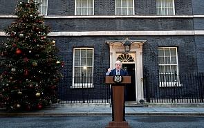 Brexit. Что будет после 31 января 2020 года?
