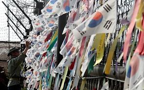 Северная и Южная Кореи: когда примирение опасно