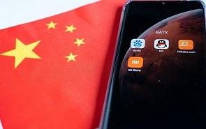 Безопасность и взаимозависимость: как избежать негативного эффекта китайско-американской технологической конкуренции?