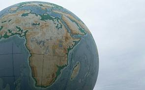 Заглянуть в будущее: сценарии для Азии и России в Азии до 2037 года