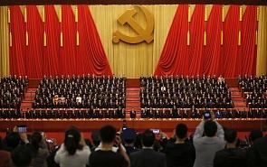 Социализм с китайской спецификой. Какой будет новая эра для нового мира?