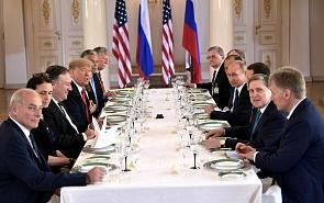 Саммит Путин – Трамп состоялся. Продолжение следует?