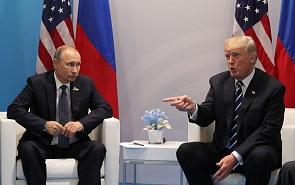 Встреча Трампа и Путина – прагматичный диалог на фоне воинственной истерики в Вашингтоне