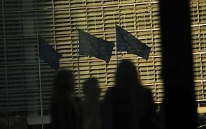 Европа: тридцать лет после праздника