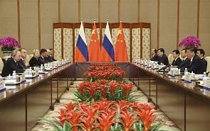 Один пояс и один путь: новая опора российско-китайского партнёрства. Совместная конференция клуба «Валдай» и Ассоциации общественной дипломатии Китая