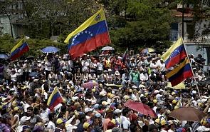 Что-то не так с Венесуэлой?