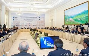 Фотогалерея: Открытие Х Азиатской конференции и первая сессия «Центральная Азия и Евразия в современном мире»