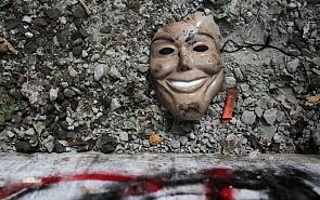 Пылающий континент. В клубе «Валдай» состоится экспертная дискуссия на тему кризисов и протестов в Латинской Америке