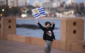Модели развития экономики, резистентные к кризису: пример Уругвая