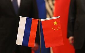 Одна из целей российско-китайского сотрудничества – недопущение появления в мире новых разделительных линий
