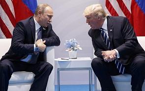 Российско-американские отношения: раздутые угрозы