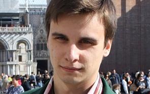 Егор Сергеев
