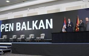 Балканская «ничья земля»?