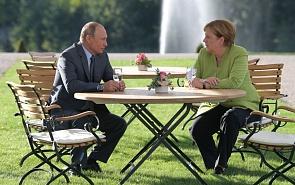 Россия – Германия: застой продолжается