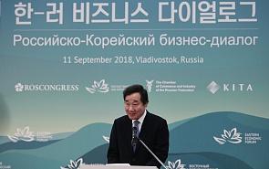 Кластер сотрудничества между Россией, Северной и Южной Кореей