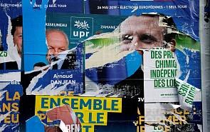 Наступает ли новый этап в истории Европы?