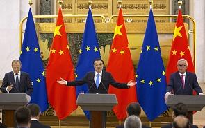 Саммиты ЕС в Китае и Японии: пара камней в огород США