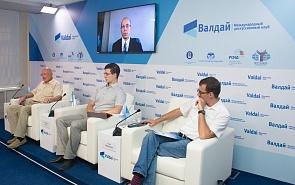 Фотогалерея: Россия и Запад: стабильное сдерживание? Презентация доклада клуба «Валдай»
