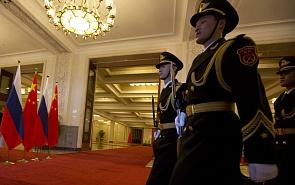 Россия – Китай: асимметрия или гармонизация отношений?