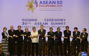 Манильский саммит – не повод для сомнений в состоятельности АСЕАН